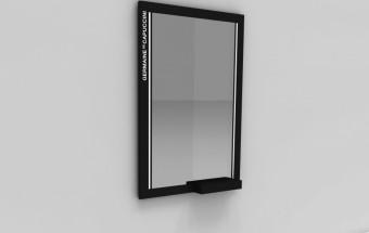 Mobiliario para Germaine de Capuccini: Espejo