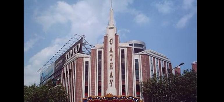 Arquitectura de Shanghai